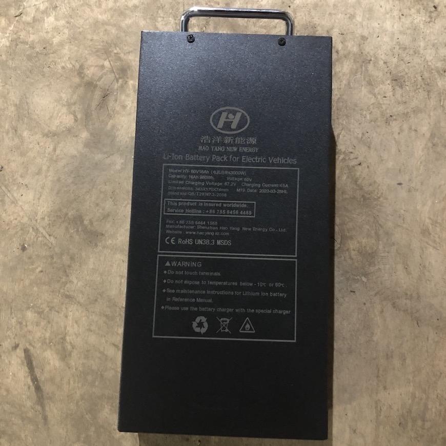 Акумулятор 60V 16/20Ah