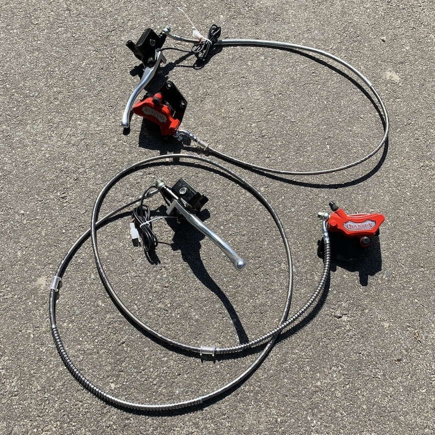 """Тормозная система для 12"""" колес CityCoco"""