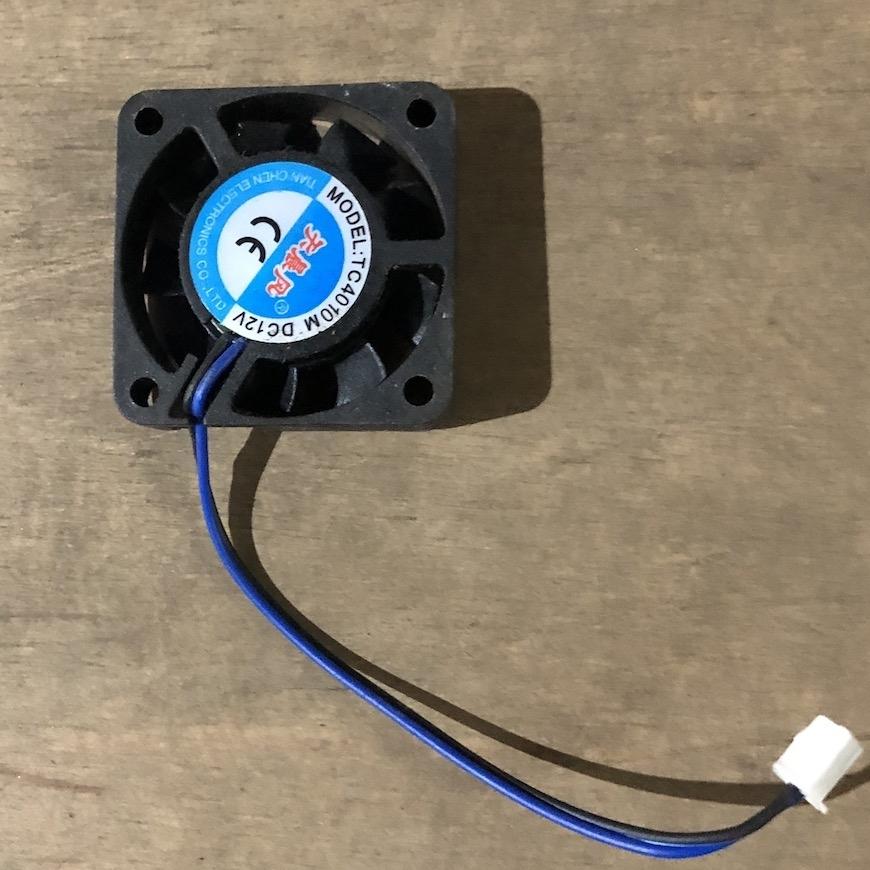 Вентилятор для зарядного пристрою