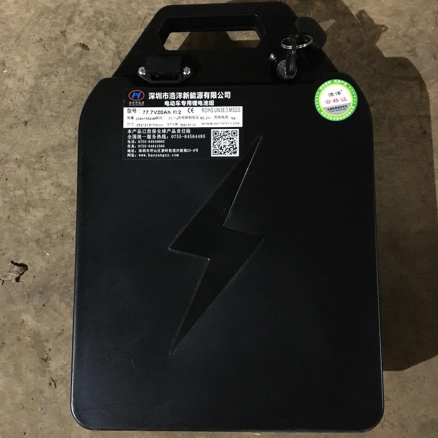 Аккумулятор съемный для Citycoco 77,7V 18Ah