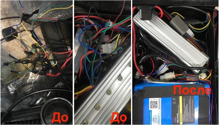 Проводка в скутерах типа CityCoco - изображение